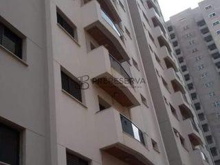 Foto do Apartamento-Apartamento - Edifício Jardim América