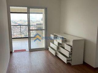 Foto do Apartamento-2 Quartos, 1 Vaga, 68 m²