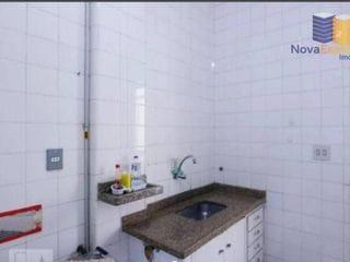 Foto do Apartamento-Apartamento com 2 dormitórios à venda, 104 m² por R$ 330.000 - Santa Cecília - São Paulo/SP