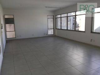 Foto do Sala-Sala para alugar, 45 m² por R$ 1.400,00/mês - Liberdade - São Paulo/SP