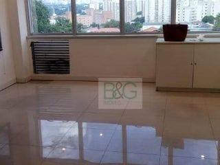 Foto do Sala-Sala para alugar, 70 m² por R$ 3.300,00/mês - Jaguaré - São Paulo/SP