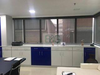 Foto do Sala-Sala à venda, 30 m² por R$ 220.000,00 - Liberdade - São Paulo/SP