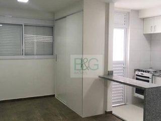 Foto do Studio-Studio com 1 dormitório à venda, 33 m² por R$ 286.000,00 - Brás - São Paulo/SP